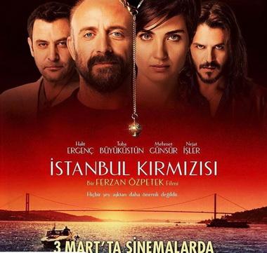Постер фильма.